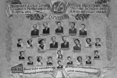 Borza_1950-1954
